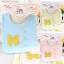 ฺฺฺฺBN010 ผ้ากันเปื้อน ผ้ากันน้ำลาย ทรงสี่เหลี่ยม มีกระดุมประดับด้านหน้า เรียง 3 เม็ด และพิมพ์ลายโบว์ สวยน่ารัก มี 3 สี ชมพู ฟ้า เหลือง ขนาด 19*18 cm. thumbnail 1