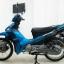 ขาย Yamaha Spark 115 I ปลายปี 2015 สตาร์ทมือ ไมล์แท้ 4754 กม thumbnail 2