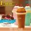 Pre-Order แก้วทำเสลอปี้ น้ำแข็งเกร็ดหิมะ ไอศกรีม แบบง่ายๆ ไม่ต้องใช้น้ำแข็ง ไม่ต้องปั่น เพียงแค่บีบๆ ก็ได้กินเสลอปี้รสที่ชอบแล้ว มี 3 สี thumbnail 3
