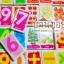 โดมิโน่ สอนเลข 100 ชิ้น ของเล่นเสริมพัฒนาการ thumbnail 3