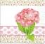 แนวภาพดอกไม้ เป็นช่อดอกไฮเดยเยียสีชมพูบนลายแต่ง เป็นภาพ 4 บล๊อค กระดาษแนพกิ้นสำหรับทำงาน เดคูพาจ Decoupage Paper Napkins ขนาด 33X33cm thumbnail 1