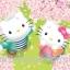 กระดาษสาพิมพ์ลาย สำหรับทำงาน เดคูพาจ Decoupage แนวภาำพ hello kitty ไปสวีท กับ Dear Daniel ใต้ต้นซากุระที่ญี่ปุ่น (ปลาดาวดีไซน์) thumbnail 1