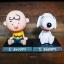 GC008 ตุ๊กตาส่ายหัว Snoopy 1ชุด2ตัว วางในรถยนต์ หรือ ตู้โชว์ สวย น่ารัก thumbnail 1