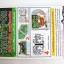 คู่มือก็อปปี้ลายปริ้นท์ PCB thumbnail 4