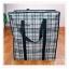 GH068 กระเป๋าจัดเก็บเสื้อผ้า ใส่ผ้าห่ม ผ้าเช็ดตัว ของใช้ต่างๆ ป้องกันฝุ่น ผ้าทอเคลือบกันน้ำ(#50) thumbnail 1