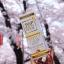 Perfect Clear Honey & Black sesame Cleansing Gel เจลล้างหน้าน้ำผึ้งงาดำ SWP thumbnail 1