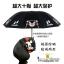 ร่มกันแสงแดดUV ร่มกันฝน ร่มหมี KUMAMON 3พับ ยาว 27ซม. thumbnail 1