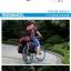 กระเป๋าทัวริ่ง Roswheel 14497 thumbnail 4