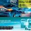 Hyundai 32GB MicroSD (TF) card Hi-Speed Class10 (U1) 48MB/S thumbnail 6
