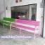 เก้าอี้นั่งยาว 2 เมตร thumbnail 3