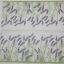 แนวภาพดอกไม้ เป็นช่อดอกไม้สีม่วงบนพื้นขาว เป็นภาพครึ่งแผ่น กระดาษแนพกิ้นสำหรับทำงาน เดคูพาจ Decoupage Paper Napkins ขนาด 33X33cm thumbnail 2