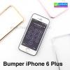 เคส iPhone 6 Plus Bumper ลดเหลือ 79 บาท ปกติ 275 บาท