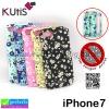 เคส iPhone 7 Kutis 2in1 ลายดอกไม้ ลดเหลือ 159 บาท ปกติ 420 บาท