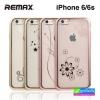 เคส ซิลิโคน iPhone 6/6s Remax Crystal Protective Shell ลดเหลือ 145 บาท ปกติ 360 บาท