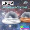 โคมไฟ LRUP UFO Dream Rotating ลดเหลือ 189 บาท ปกติ 420 บาท