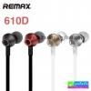 หูฟัง Smalltalk Remax 610D ลดเหลือ 250 บาท ปกติ 610 บาท