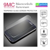 ฟิล์มกระจก Samsung 9MC ความแข็ง 9H ราคา 64 บาท ปกติ 490 บาท