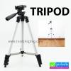 ขาตั้งกล้อง TRIPOD ราคา 210 บาท ปกติ 490 บาท
