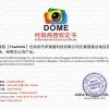 ThaiDVRs ผู้แทนจำหน่ายกล้องติดรถยนต์จาก Shenzhen DOME Technology