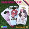 เคส Samsung J7 FASHION CASE ลายการ์ตูน ลดเหลือ 49 บาท ปกติ 200 บาท