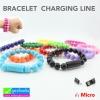 สายชาร์จ กำไล Micro Bracelet Charging Line ลดเหลือ 69 บาท ปกติ 175 บาท