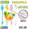 สายชาร์จ iphone 5/6 USB GOLF GC-28 PINEAPPLE ปกติ 160 บาท ลดเหลือ 65 บาท