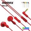 หูฟัง Smalltalk Remax CANDY RM-301 Wired Headset ลดเหลือ 150 บาท ปกติ 375 บาท