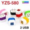 ที่ชาร์จ YZS-580 2 USB CHARGER ลดเหลือ 60 บาท ปกติ 150 บาท