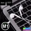 หูฟัง สมอลล์ทอล์ค Hoco M1 Stereo Sound ลดเหลือ 90 บาท ปกติ 225 บาท
