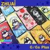 เคส iPhone 6 Plus Remax Zhuai ลดเหลือ 129 บาท ปกติ 370 บาท