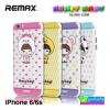 เคส iPhone 6/6s Remax Wear it Honey Baby ลดเหลือ 115 บาท ปกติ 340 บาท