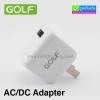 ที่ชาร์จ GOLF AC/DC Adapter GF-U101 ราคา 95 บาท ปกติ 235 บาท