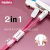 สายชาร์จ 2 in 1 Remax Same Time RC-025 แท้ 100% Micro USB/iPhone 5/6 ราคา 115 บาท ปกติ 290 บาท