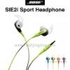 หูฟัง สมอลล์ทอล์ค Bose SIE2i Sport Headphone ราคา 525 บาท ปกติ 1,310 บาท