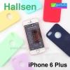 เคส iPhone 6 Plus Hallsen ลดเหลือ 90 บาท ปกติ 225 บาท