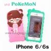 เคส iPhone 6/6s PoKeMoN ลดเหลือ 115 บาท ปกติ 280 บาท