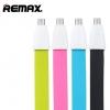 สายชาร์จ Micro USB Remax Speed 2 RM-L2m แท้ 100% ราคา 78 บาท ปกติ 275 บาท
