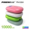 PINENG PN-938A Power bank แบตสำรอง 10000 mAh แท้ 100%