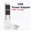 ปลั๊กไฟ 4 USB Power Adapter YC-CDA8 ราคา 460 บาท ปกติ 1,150 บาท