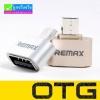 อุปกรณ์แปลงจาก Micro USB OTG Adapter Remax RA-OTG USB ราคา 59 บาท ปกติ 190 บาท