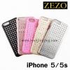 เคสเพชร ZEZO iPhone 5/5s ลดเหลือ 130 บาท ปกติ 350 บาท