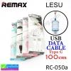 สายชาร์จ REMAX LESU RC-050a Type C USB ราคา 99 บาท ปกติ 390 บาท
