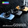 กล้องติดรถยนต์ GS9000/ G30 FN HD Car DVR ลดเหลือ 640 บาท ปกติ 1,750 บาท