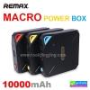Remax Proda Macro Power bank 10000 mAh ลดเหลือ 375 บาท ปกติ 1,060 บาท