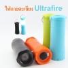 ไฟฉายตะเกียง Ultra fire