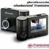 รวมคู่มือภาษาไทยกล้องติดรถยนต์ Transcend Drivepro