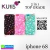 เคส iPhone 6s Kutis 2in1 ลายดอกไม้ ลดเหลือ 189 บาท ปกติ 390 บาท