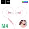 หูฟัง สมอลล์ทอล์ค Hoco M4 Colorful Earphone ลดเหลือ 170 บาท ปกติ 420 บาท