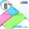 Power bank TJJ T30 แบตสำรอง 30000 mAh + ถุงผ้ากำมะหยี่ สีเทา ลดเหลือ 349 บาท ปกติ 910 บาท