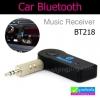ตัวรับสัญญาณบลูทูธ Car Bluetooth Music Receiver BT218 ลดเหลือ 190 บาท ปกติ 350 บาท